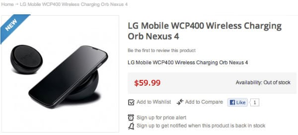 lg-nexus-4-wireless-charging-orb-1